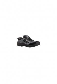FW64 SteeliteTrekker Shoe S1P